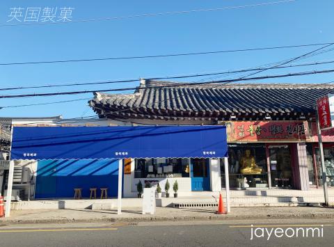 慶州_お土産_買い物_2018年12月_2