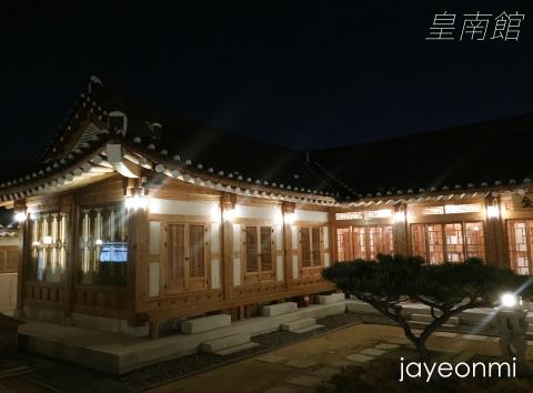 慶州_お土産_買い物_2018年12月_13