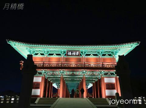 慶州_お土産_買い物_2018年12月_6