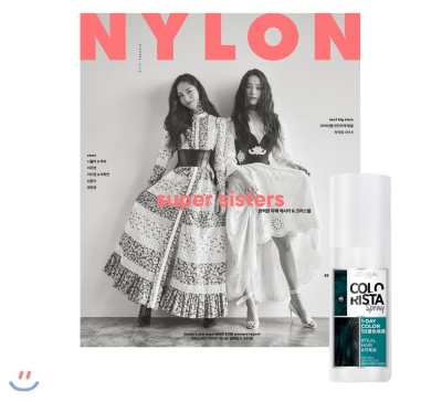 2_韓国女性誌_NYLON_ナイロン_2019年1月号_1