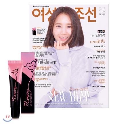 5_韓国女性誌_女性朝鮮_여성조선_2019年1月号1-1