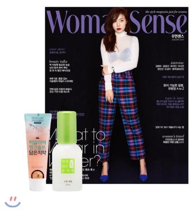 7_韓国女性誌_WOOMAN SENSE_ウーマンセンス_2019年1月号_1-2
