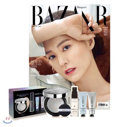 14_韓国女性誌_バザール_2019年1月号_1-1