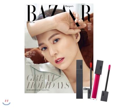 14_韓国女性誌_バザール_2019年1月号_1-2