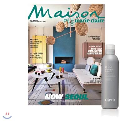 16_韓国女性誌_Maison Mariclair_メゾンマリクレール_2019年1月号_1-1