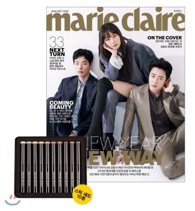 17_韓国女性誌_Mariclair_マリクレール_2019年1月号_1-1