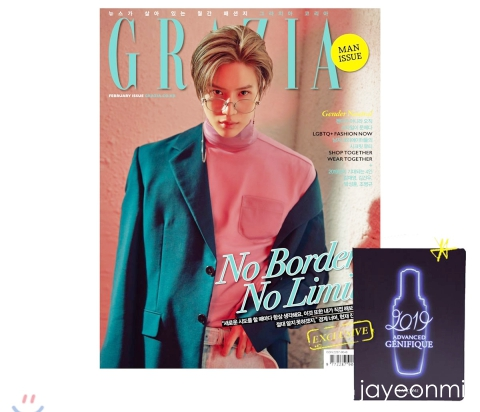 1_韓国女性誌_GRAZIA_グラツィア_2019年2月号1-1
