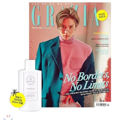 1_韓国女性誌_GRAZIA_グラツィア_2019年2月号1-2
