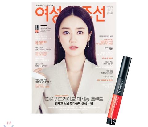 5_韓国女性誌_女性朝鮮_여성조선_2019年2月号1-1