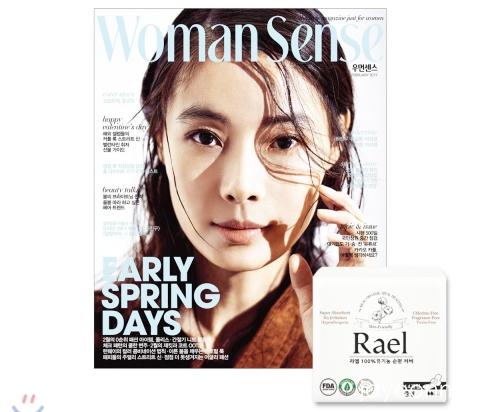 7_韓国女性誌_WOOMAN SENSE_ウーマンセンス_2019年2月号_1-2