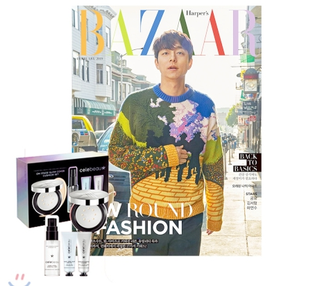 14_韓国女性誌_バザール_2019年2月号_1-1