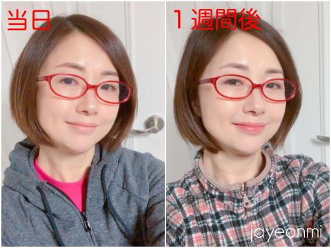 QT_アートメイク_狎鴎亭_半永久メイク_ナチュラル眉_12