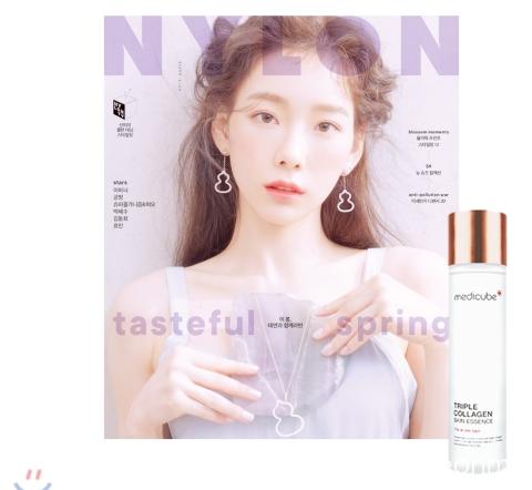 2_韓国女性誌_NYLON_ナイロン_2019年3月号_2-1