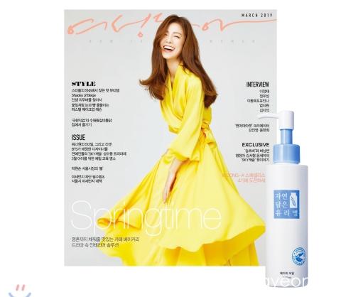 4_韓国女性誌_女性東亜_여성동아_2019年3月号_1-1