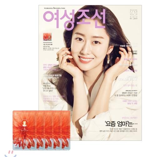 5_韓国女性誌_女性朝鮮_여성조선_2019年3月号1-1