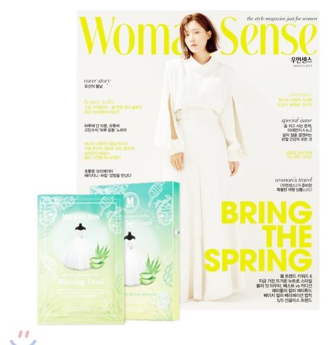7_韓国女性誌_WOOMAN SENSE_ウーマンセンス_2019年3月号_1-1