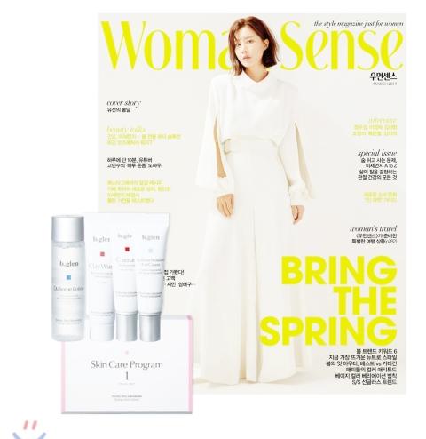 7_韓国女性誌_WOOMAN SENSE_ウーマンセンス_2019年3月号_1-2