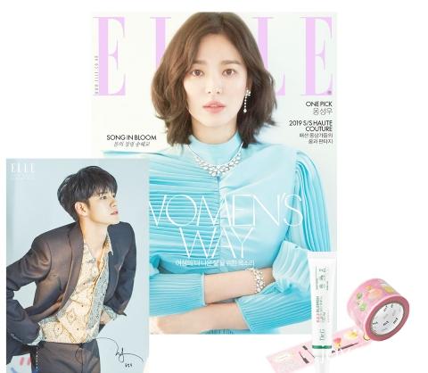 13_韓国女性誌_ELLE_エル_2019年3月号_1-1