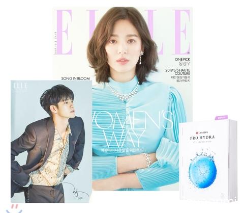 13_韓国女性誌_ELLE_エル_2019年3月号_1-2