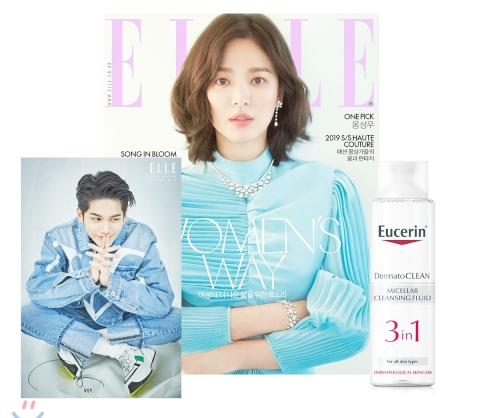 13_韓国女性誌_ELLE_エル_2019年3月号_1-3