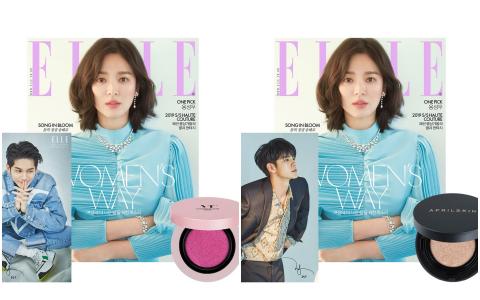 13_韓国女性誌_ELLE_エル_2019年3月号_1-4