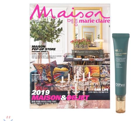 16_韓国女性誌_Maison Mariclair_メゾンマリクレール_2019年3月号_1-1