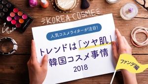 onebnr_201811_03_korea_s.jpg