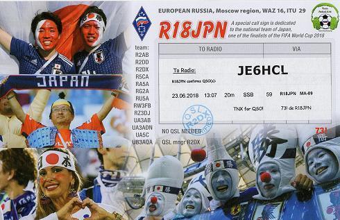 r18jpn2.jpg