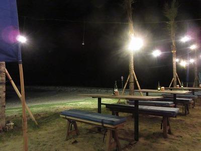 sand beach bar