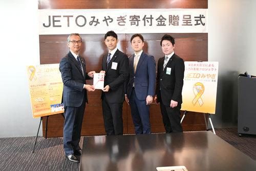 日本青年会議所建設部会2018年度様からのチャリティ