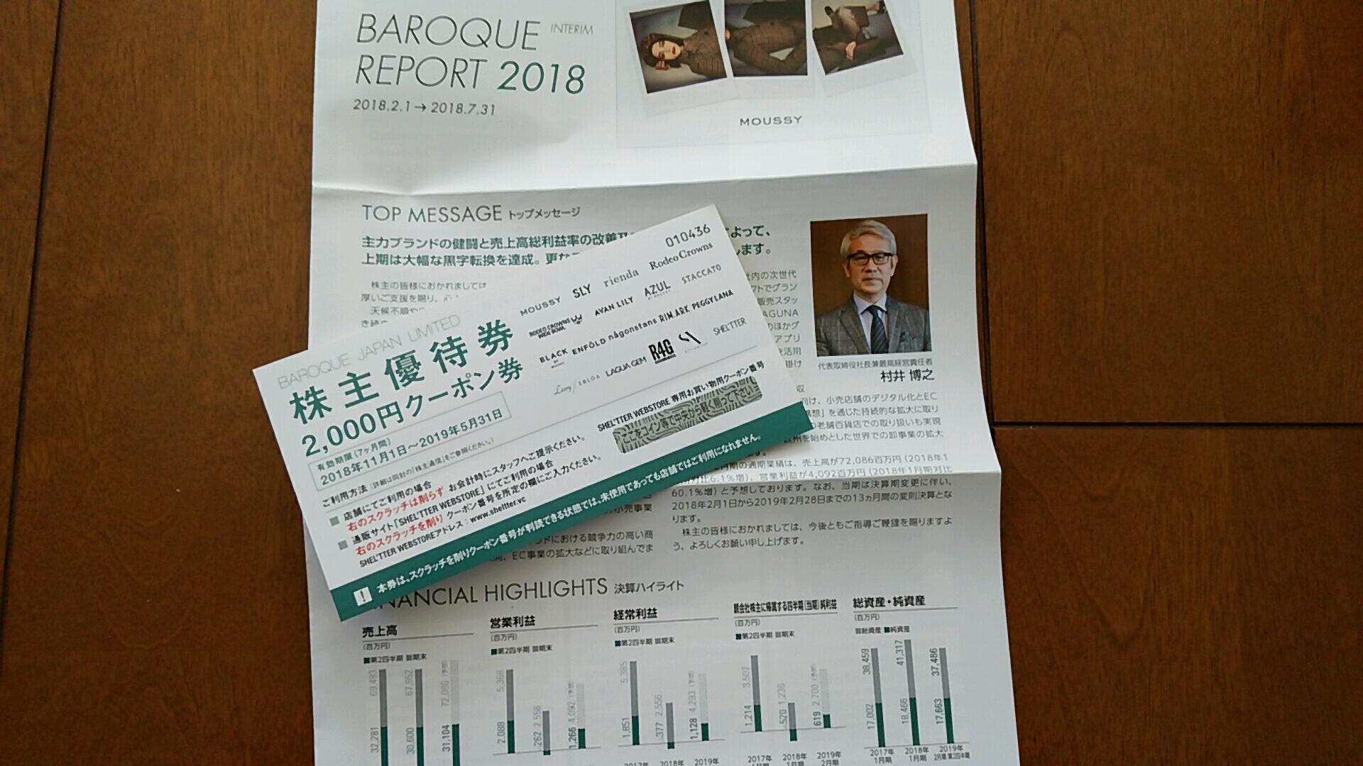 201811006.jpg