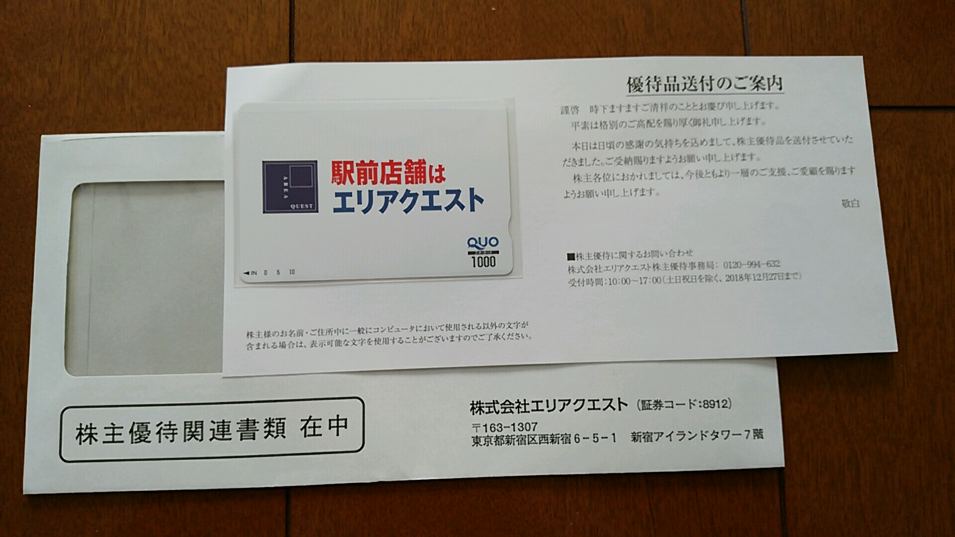 201812009.jpg