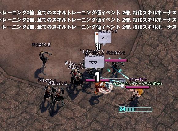 m7-12.jpg
