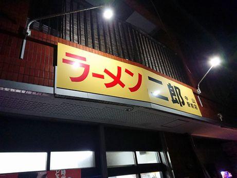 中山駅前_20181229