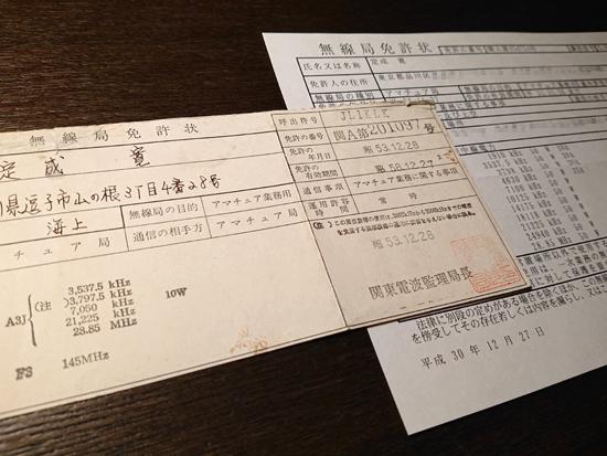 2-ama-kyokumen-550.jpg