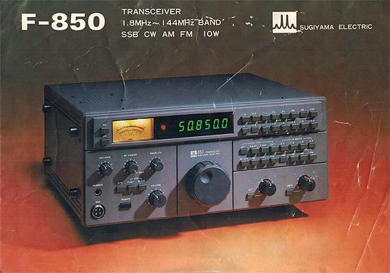 F-850_550.jpg