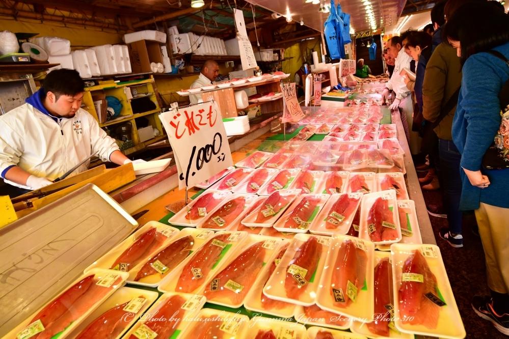 おさかな市場 5SN
