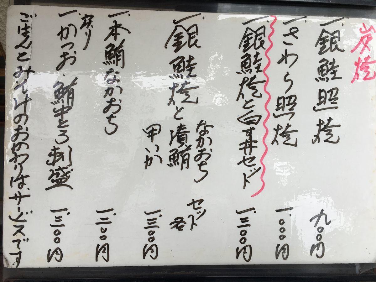 魚竹1-2