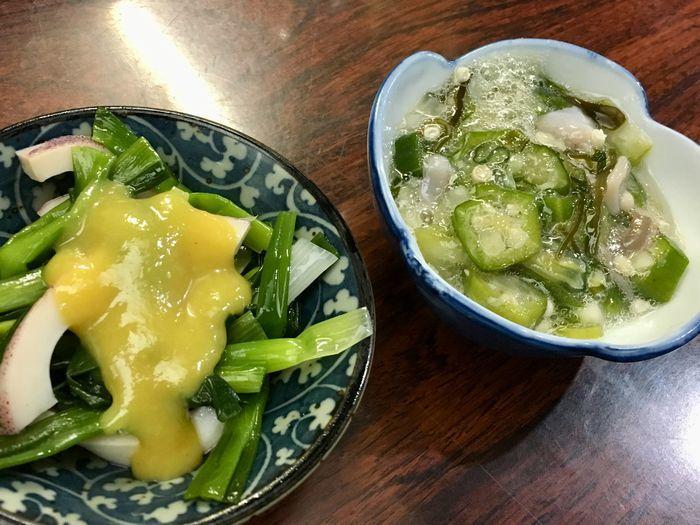 香魚1-4
