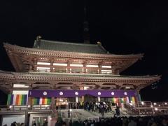 2019年のお正月元旦は増上寺にお詣りしました1