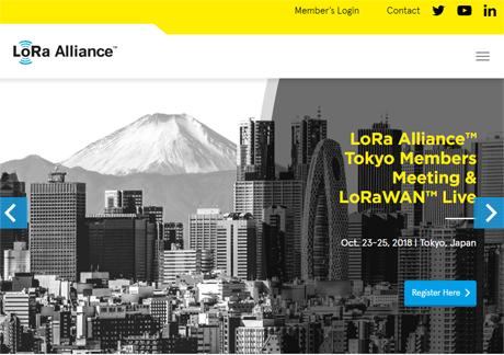 LoRa Alliance Tokyoへ行ってきました!