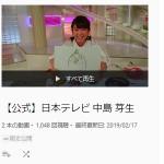 【公式】日本テレビ 中島 芽生 - YouTube