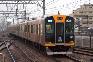 20181206-1255f-kobe-sannomiya-rapid-exp-dragon-ball-hm-ooishi_IGP9169am.jpg