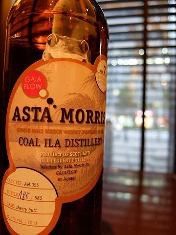 AstaMorrisCoalIla.jpg
