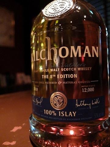 kilchoman100islay8th.jpg