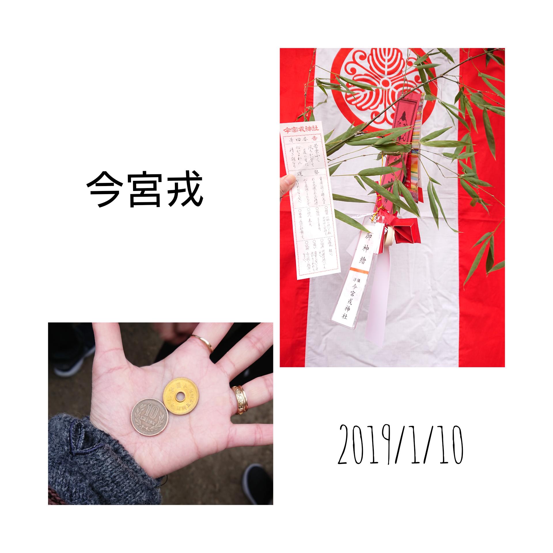 2019011020024827d.jpg