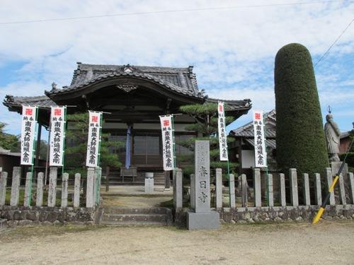 伊賀回廊4 (187)