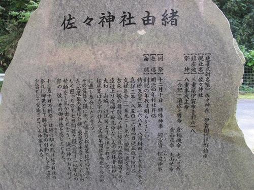 伊賀回廊4 (22)