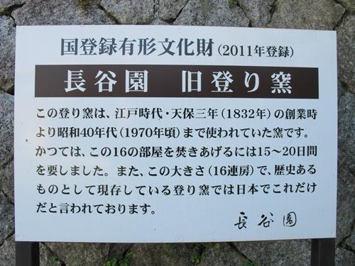 伊賀回廊4 (37)