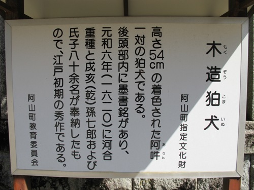 伊賀回廊4 (58)